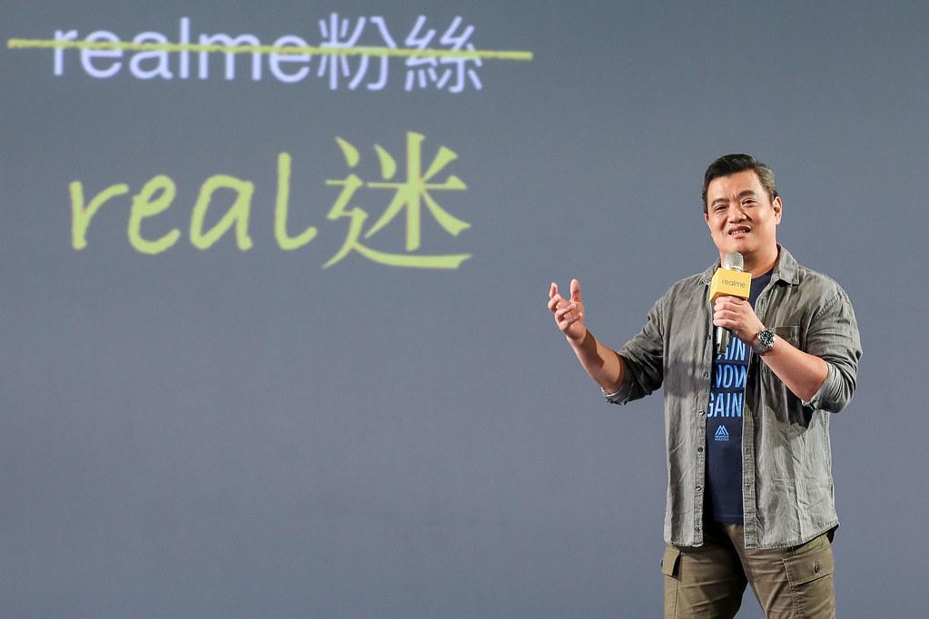 圖說:realme台灣市場商務長鍾湘偉公布台灣realme粉絲名為「real迷」,由realme粉絲投稿並投票選出
