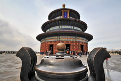 Temple of Heaven (meren34) Tags: temple heaven china beijing fire cup water pot huge