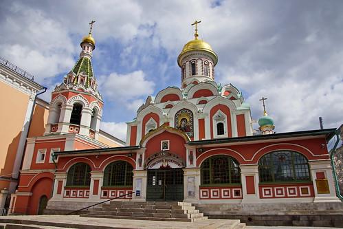 Kasaner Kathedrale - Moskau