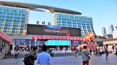 ch-yu7-dali 1 (1) (jbeaulieu) Tags: chine sudouest yunnan kunming dali train