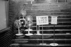 191021_2_201 (taocoffee) Tags: nikonfm2 nikkorhauto502 foma400 film monochrome