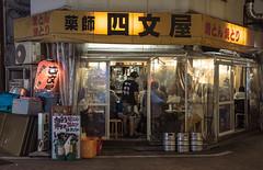 Japan - Tokyo (SergioQ79 - Osanpo Photographer -) Tags: japan tokyo nikon d7200 nerima night light people street 2019 osanpo