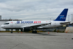 C-GARG (Air Canada  SCHEER 2019) (Steelhead 2010) Tags: aircanada airbus a319 a319100 yyz creg cgarg conservative scheer2019
