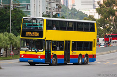 Citybus Dennis Trident (Euro 3) With Alexander ALX500 Bodywork (chungleung1) Tags: hk hkbus hongkong hkg citybus ctb cityone dennis trident 12m euro3 walteralexander alexander alx500 2312 kn4257 88r