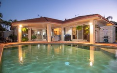 12 Portreeves Place, Arundel QLD
