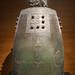 Cloche de bronze (Musée national de Corée, Séoul)