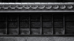 The Wall (Tim Ravenscroft) Tags: wall tiles temple kyoto japan architecture monochrome blackandwhite blackwhite hasselblad hasselbladx1d
