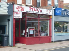 Ping's, Exmouth - 23 October 2019 (John Oram) Tags: pings chinesetakeaway planettakeout exmouth devon england uk 2003p1110433r eastdevon devonop