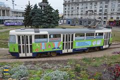 Tatra T3 Харків (Кевін Бієтри) Tags: tatra t3 tatrat3 харків kharkiv kharkov kharkivpass kharkivtrainstation tram tramway ukraine ukraïna sex sexy d3200 d32 d32d nikond3200 nikon kevinbiétry kevin spotterbietry kb
