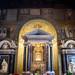 Rome - Rione I Monti - Battistero di San Giovanni in Fonte al Laterano