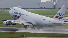 Silkway  Boeing 747F (ianclarke82) Tags: silkway azerbaijan silkwaycargo 747f 747 boeing boeing747 freighter cargo runway weather spray takeoff vortex avgeek aviationphotography aviation airliners aircraft airport ams amsterdam jetphotos flickraviation flight vpbcp