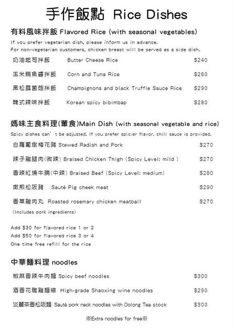 框影咖啡菜單