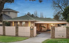 4A Allison Road, Mont Albert North VIC