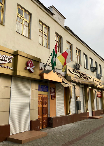 The Embassy of Abkhazia and South Ossetia in Tiraspol