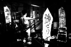 4yon (maxwellkimi) Tags: blackandwhite monochrome contrast performance japan friends