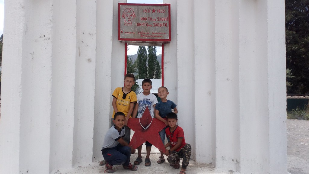 Pamir - Haz La Mochila