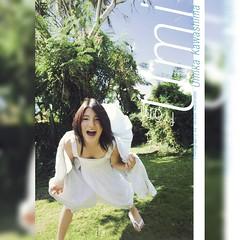 川島海荷 3rd 寫真集 from Umi
