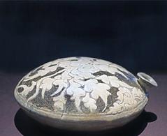 Bouteille en forme de tortue (Musée national de Corée, Séoul)