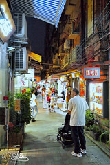 Shanghai, China 03/07/2019 (Gary S. Crutchley) Tags: shanghai prc china industry yangtze river heavy orient far east business travel trade peoples republic of olympus epl1 the oriental commerce world globe global