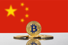 President Xi Says China Should Seize Opportunity to Adopt Blockchain
