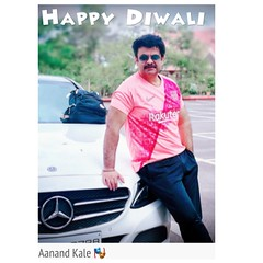 #happy #Diwali #aanandkale #andy #aanand #anand #kale #actor (Andy,,, Aanand...) Tags: happy diwali aanandkale andy aanand anand kale actor