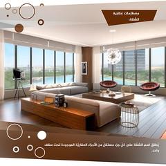 شقة (Imtilak Real Estate - امتلاك العقاري) Tags: شقة شقق شققللبيع شققفياسطنبول عقارات امتلاكالعقارية
