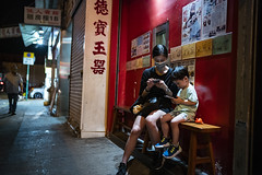 Waiting for Ramen (人間觀察) Tags: 28mm f14 7artisans 七工匠 leica leicam hong kong street photography people candid city stranger public space walking off finder road travelling trip travel 人 陌生人 街拍 asia girls girl woman 香港 wide open