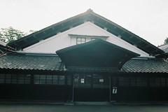 三居倉庫 Sankyo Rice Storage (しまむー) Tags: pentax mz3 smc a 28mm f28 kodak gold 200 北海道&東日本パス 普通列車 local train trip east japan
