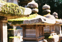(Kkeina) Tags: film analog manual 35mm 50mm olympus om1 japan nara nature