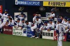 DSC01054 (shi.k) Tags: 181111 社会人野球日本選手権大会 京セラドーム大阪