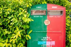 (蔡藍迪) Tags: 台南 後壁 菁寮 無米樂 d610 nikon 35mm 18g ed