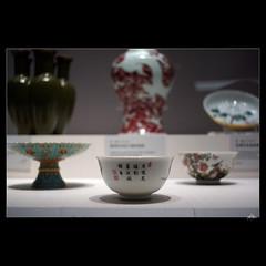 _DSC6952 (leeyu_flickr) Tags: 故宮南院 生活 museum 瓷器