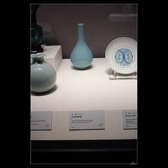 _DSC6949 (leeyu_flickr) Tags: 故宮南院 生活 museum 瓷器