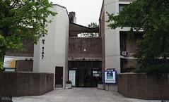 Congregation Mount Sinai (neilsonabeel) Tags: pentaxspotmaticf pentax spotmatic takumar film analogue m42 brooklyn newyorkcity brooklynheights synagogue jewish concrete