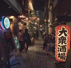 Japan - Osaka (SergioQ79 - Osanpo Photographer -) Tags: japan osaka lights night street nikon d7200