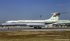 XU-101 / BKK 12.1992 (propfreak) Tags: propfreak slidescan vtbd bkk dmk bangkok donmueang xu101 tupolev tu134a kampucheaairlines aeroflot nizhegorodskieavia nizhnynovgorodairlines tretyakovoairtransport aeromoscovia ra65065 tu134 tatarstan air
