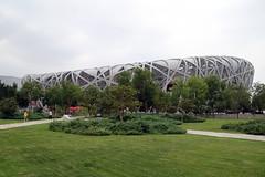 Beijing Olympic Park (NTG842) Tags: beijing china olympic parkbirds nest stadium