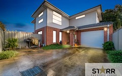 133A Mossfiel Drive, Hoppers Crossing VIC