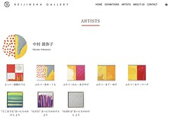 Mayako's artworks available online at Reijinsha Gallery (mayakonakamura) Tags: mayakonakamura mayako nakamura availableonline reijinshagallery contemporaryart acrylic framed