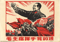 Chairman Mao waves his hand, we move forward (chineseposters.net) Tags: china poster chinese propaganda 1968 mao maozedong 毛泽东 sun procession redflag