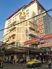 Chinatown-Bangkok-Китайский-квартал-9625