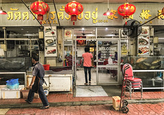 Chinatown-Bangkok-Китайский-квартал-9621