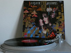 Siouxsie and the Banshees - A Kiss In The Dreamhouse (1982) (stillunusual) Tags: siouxsieandthebanshees siouxsie lp album albumcover albumart sleeve picturesleeve recordcover recordsleeve artwork vinyl record turntable 1980s 1982