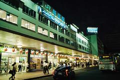 Niigata Station (しまむー) Tags: pentax mz3 smc a 28mm f28 kodak gold 200 北海道&東日本パス 普通列車 local train trip east japan