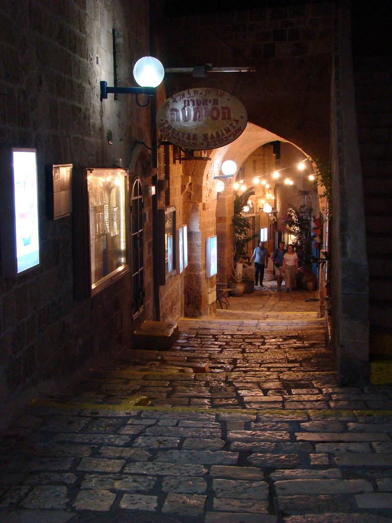 фото: Галерея на улицах Яффо