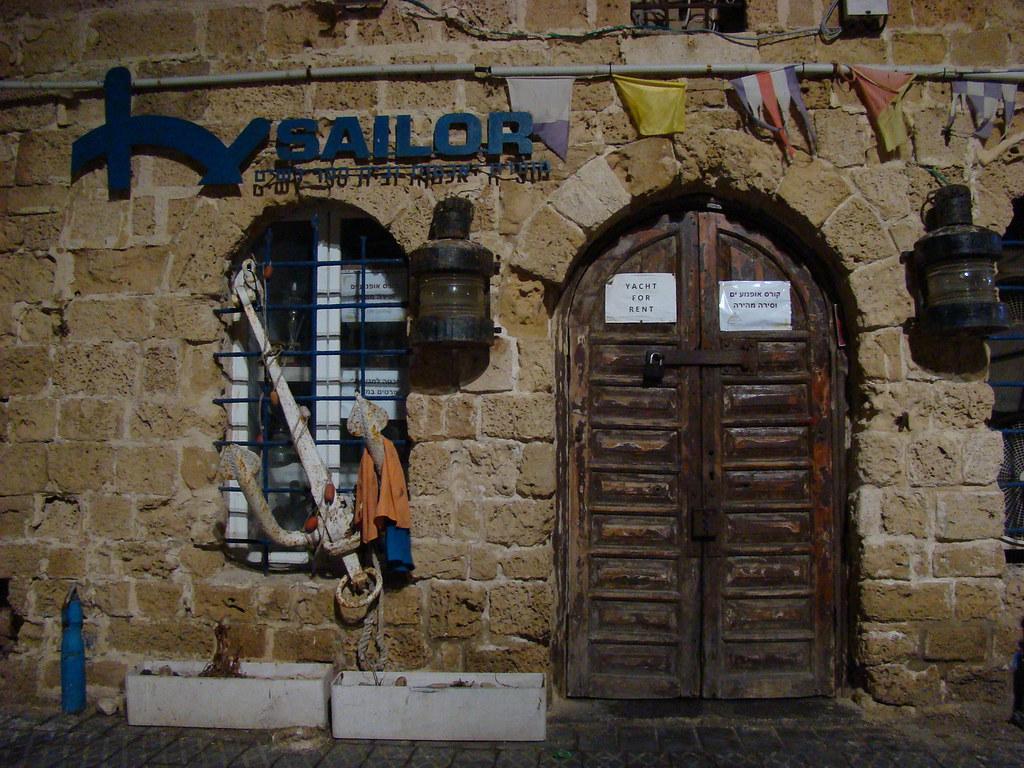 фото: Старый порт Яффо