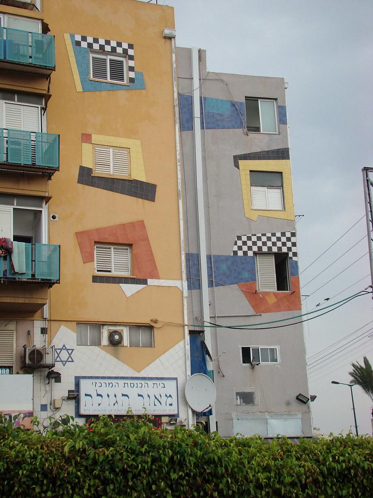 фото: Здания в Тель-Авиве