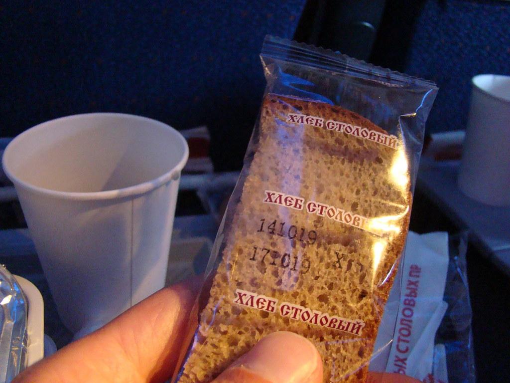 фото: Кусочек хлеба в упаковке