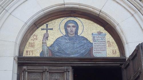 029 Катедрала Свети Александър Невски
