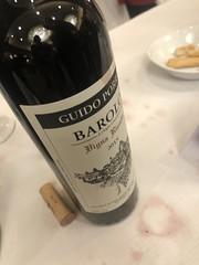 IMG_5787 (burde73) Tags: gambero gamberorosso gaja ornellaia tasting wine roma sheraton